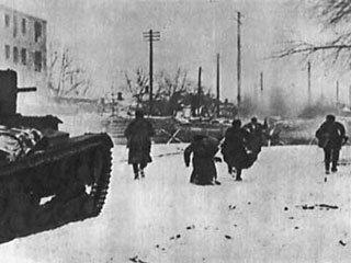14 февраля 1943 года - день …