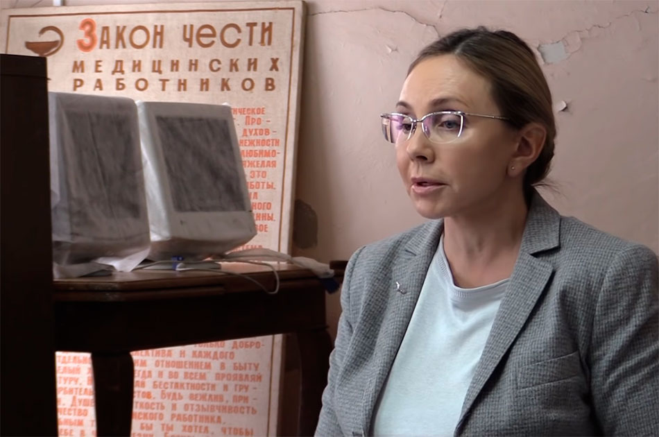 Травля Марины Чекуновой