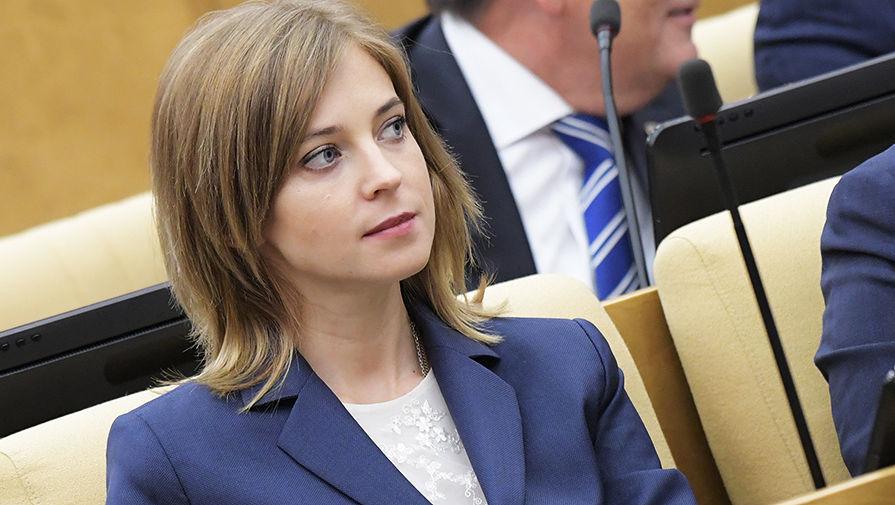 Все депутаты Госдумы испугались кары Поклонской и подали декларации о доходах за 2016 год