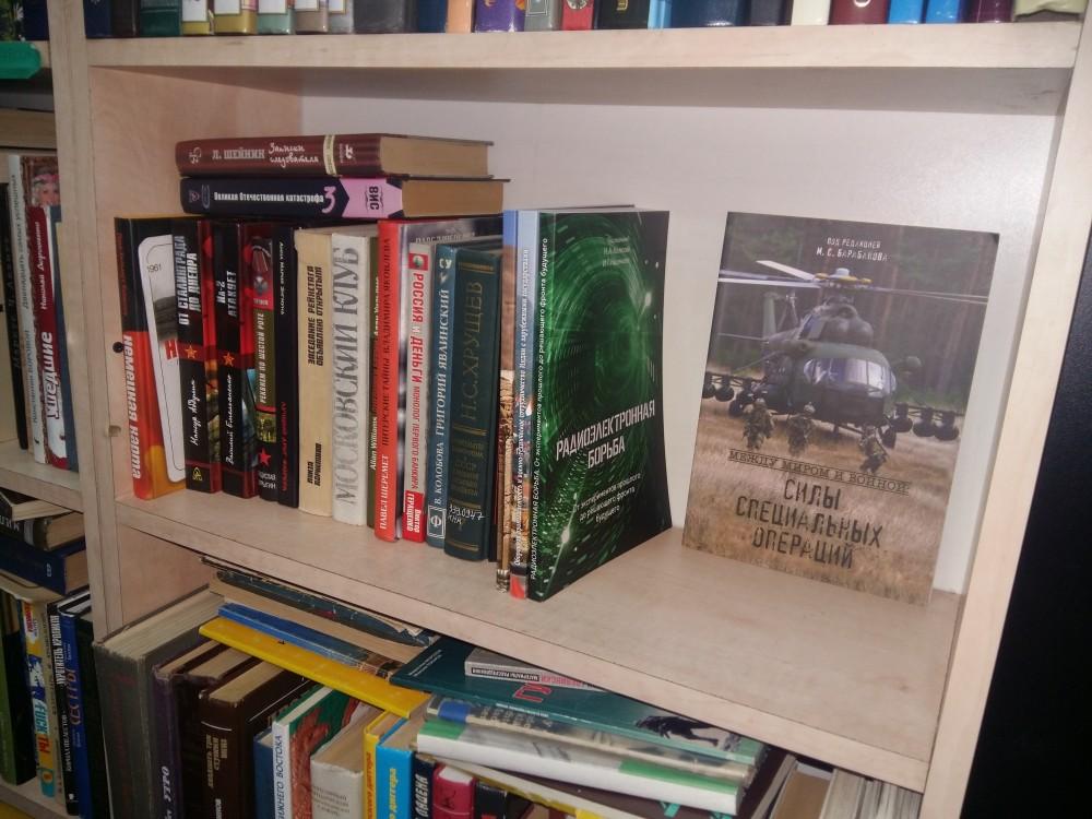 Книги Центра АСТ теперь можно купить в Тель-Авиве