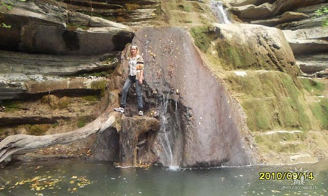 Каскад водопадов (г.Геленджик)