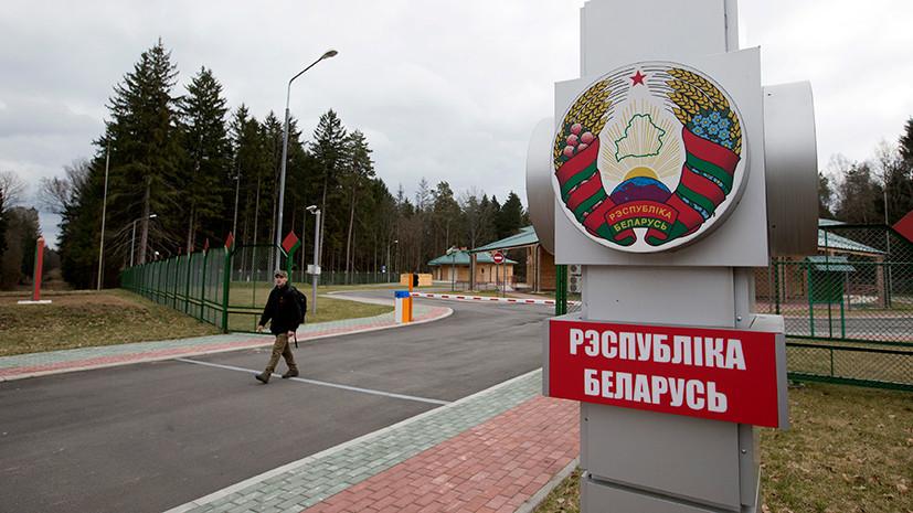 Столкновение менталитетов: почему украинские переселенцы не приживаются в Белоруссии