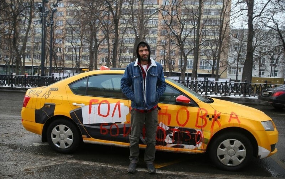 Таксисты совсем обнаглели? В Москве пассажиры заплатили за поездку на такси 14 тысяч рублей