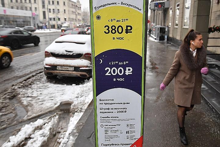 На День защитника Отечества парковки в Москве будут бесплатными