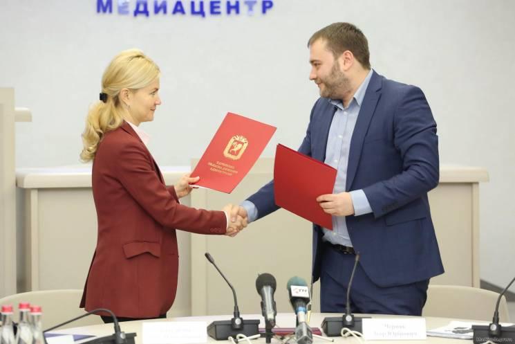 Харьков: областная власть протягивает руку «хунвейбинам»