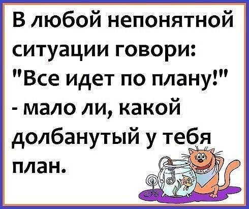 Недавно зарегистрировался Вконтакте. Вчера начальник добавился ко мне в друзья и прислал сообщение...