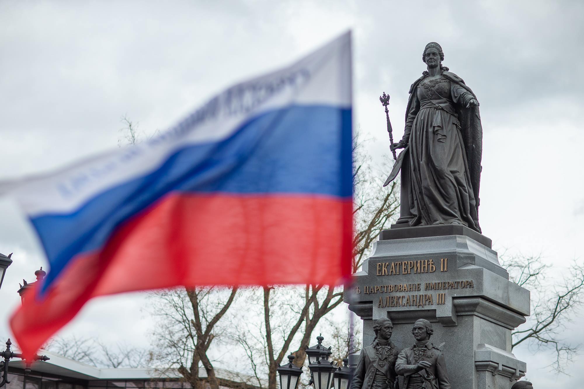 В Госдуме приняли заявление «О 65-летии кражи Крыма у России»