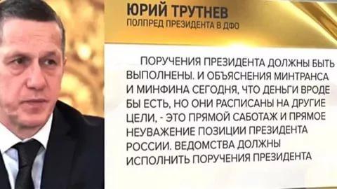 Восстание в Кремле!? Появились люди требующие сместить Кудрина, Силуанова, Грефа и Ко.