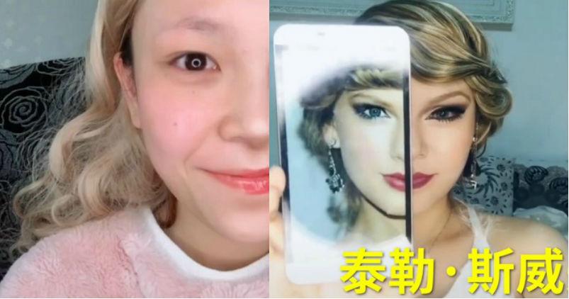 Китайская визажистка как по волшебству превращается в Тейлор Свифт, Кэти Перри и Рианну