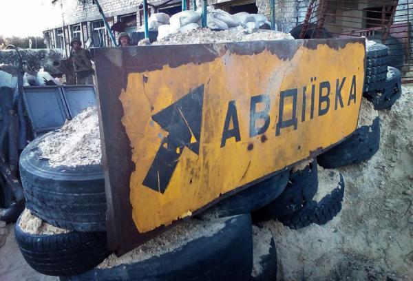 ВСУ обстреляли Авдеевку из танков после взрыва боекомплекта – ДНР