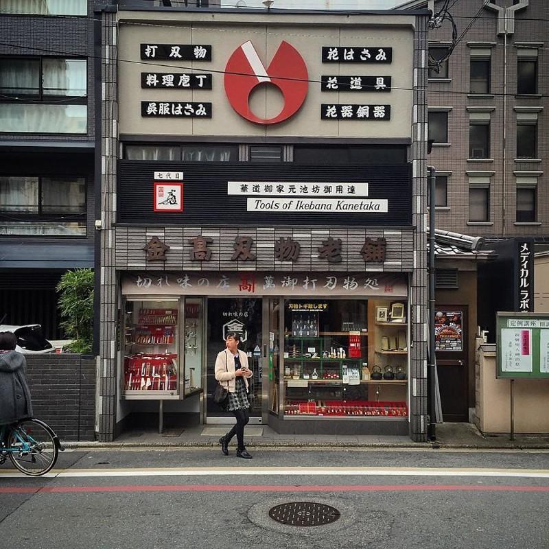 """Магазин """"Все для икебаны"""" архитектура, дома, здания, киото, маленькие здания, местный колорит, фото, япония"""