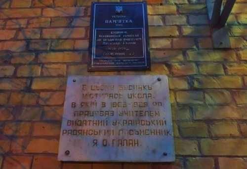 На Украине Каиново отродье продолжает зверствовать