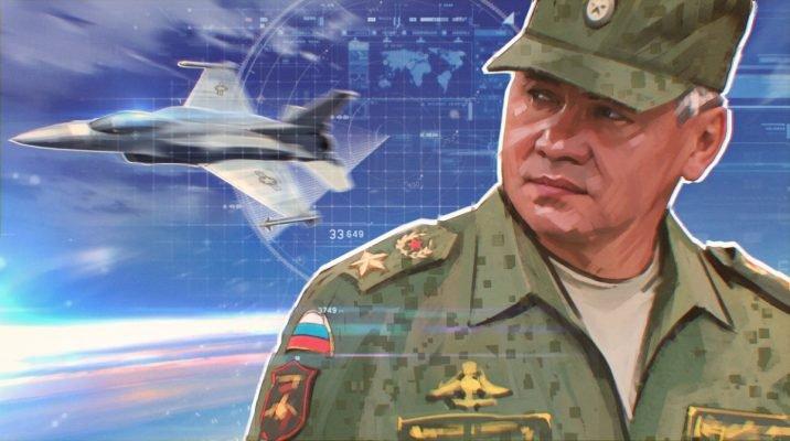 Полетом над Сирией Шойгу послал сигнал противникам