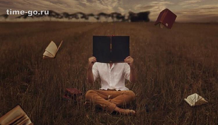 10 книг, которые нужно читать, когда вам плохо