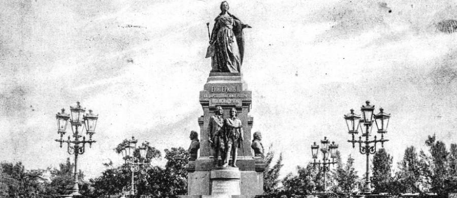 Возрождение памятника Екатерине II в Симферополе
