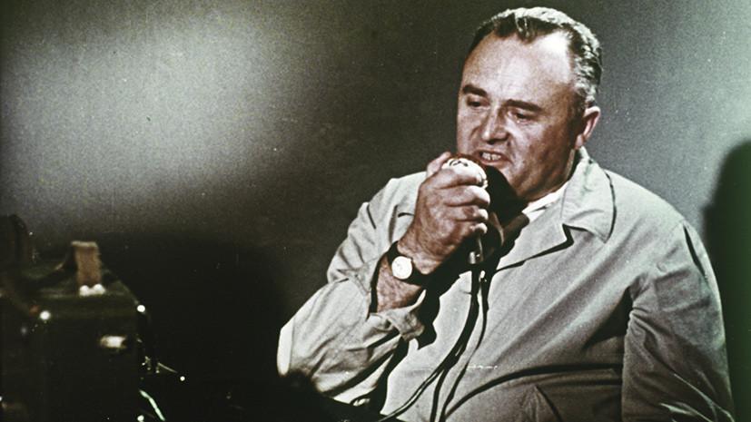Душа советской космонавтики: 110 лет со дня рождения Сергея Королёва