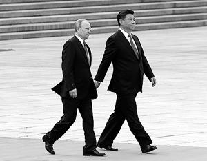 России и Китаю нужен один путь