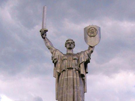 Если советский период на Укр…