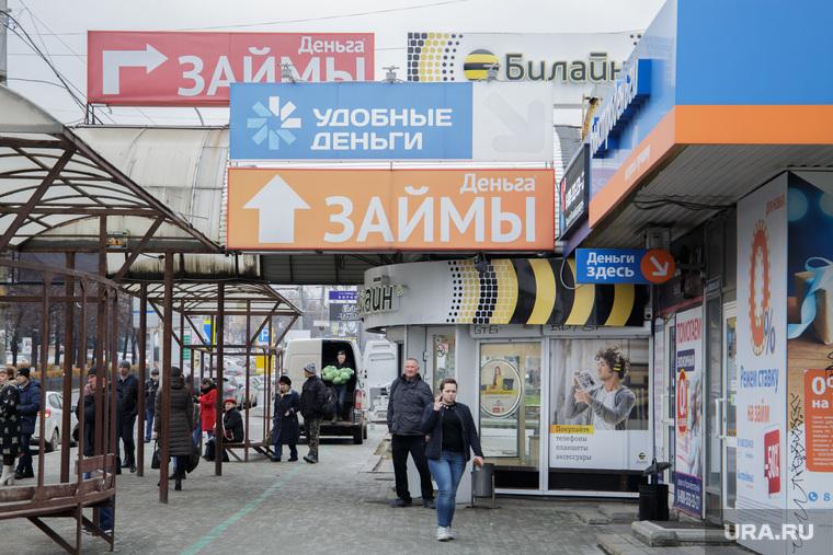 Россияне задолжали рекордную сумму микрофинансовым организациям
