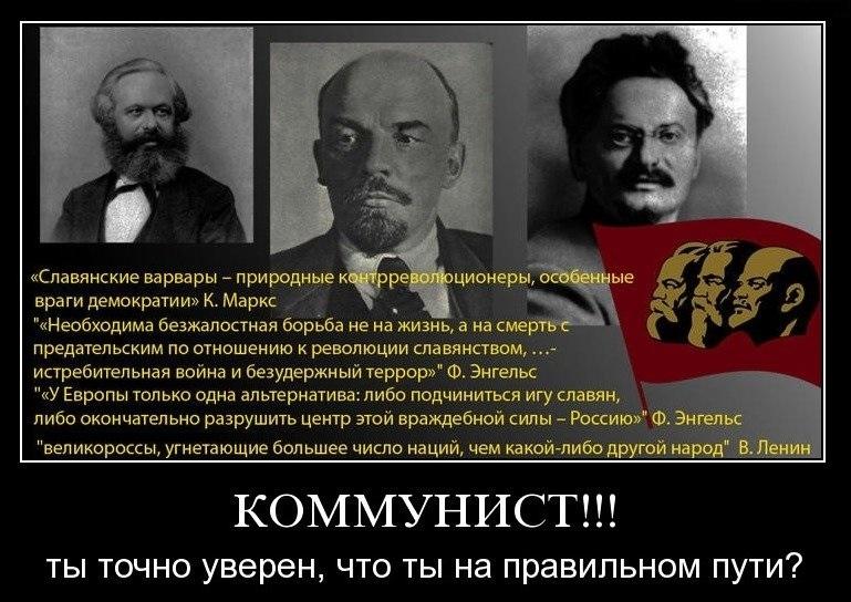Коммунизм умер. Да здравствует марксизм?