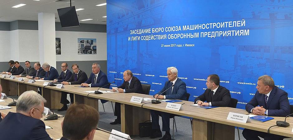 СоюзМаш: Российская промышленность обязана расти темпами выше среднемировых