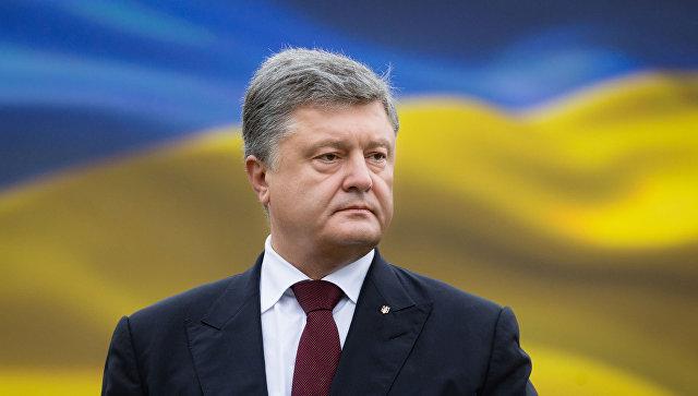 Новости Украины сегодня — 26 сентября 2017