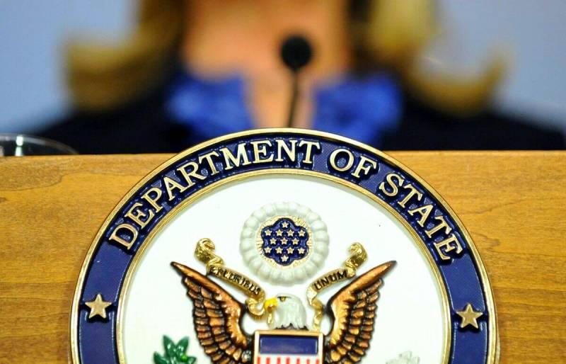 США начали заведомо проигрышную операцию против России