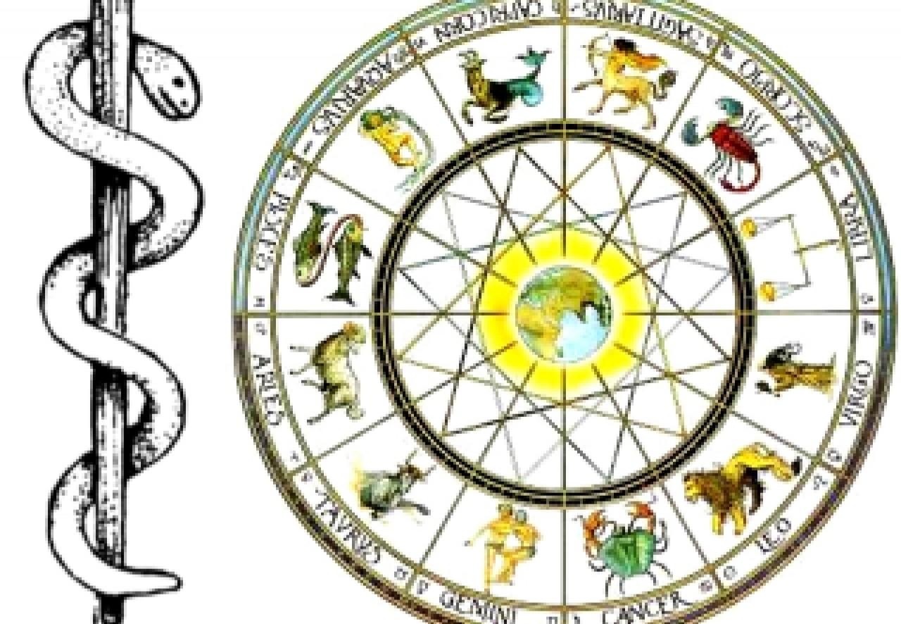 гороскоп на 21.06.2017.