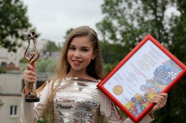 Анастасия Гладилина из Брянска завоевала Гран-при на «Славянском базаре»
