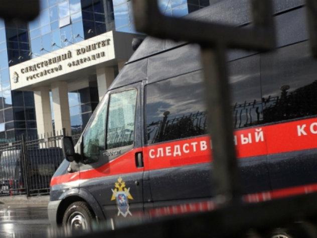 Воспитатели оказались не виноваты в смерти девочки в подмосковном детсаду