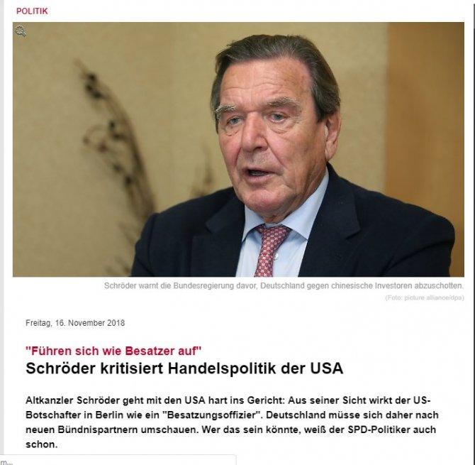Шредер призвал сплотиться всех, кто страдает от развязанных США конфликтов