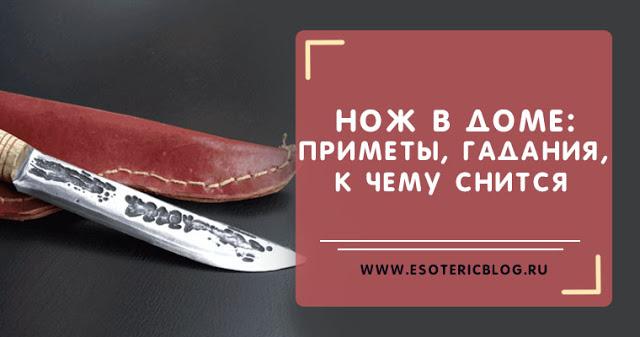 чистой синтетики приснилсч нож к чему примета создавайте комбинацию термобелья