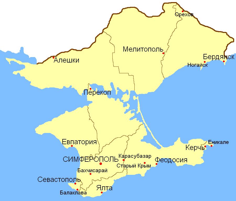 Огромная часть территории Кр…