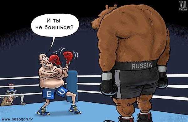 В Москве официально предупредили ЕС, что санкции не заставят Россию отказаться от независимой политики