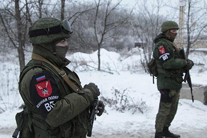 В ДНР пригрозили Авакову новыми котлами для украинской армии