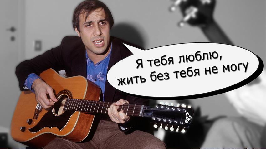 10 известных иностранных песен, вкоторых выуслышите русские слова