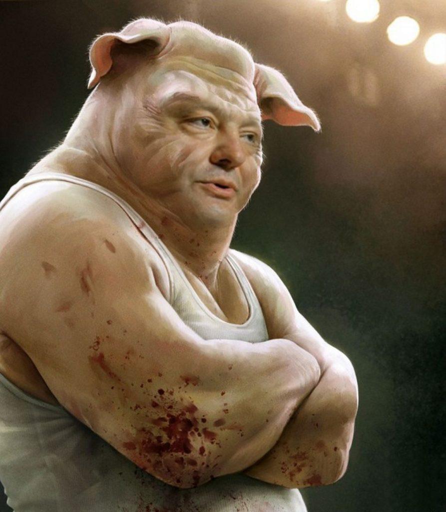 Лживые свиньи. Александр Роджерс