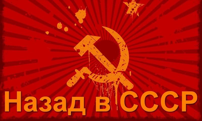 Александр Росляков. СССР весь не умрет, пока в подлунном мире жив будет хоть один пиит!
