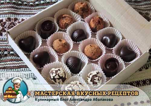 Шоколадные конфеты без сахара своими руками