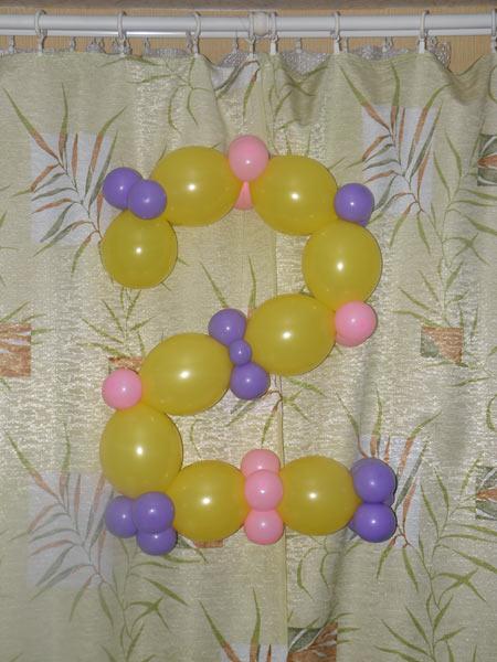 Как сделать из шариков цифру 2