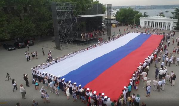 В Севастополе развернули 50-…