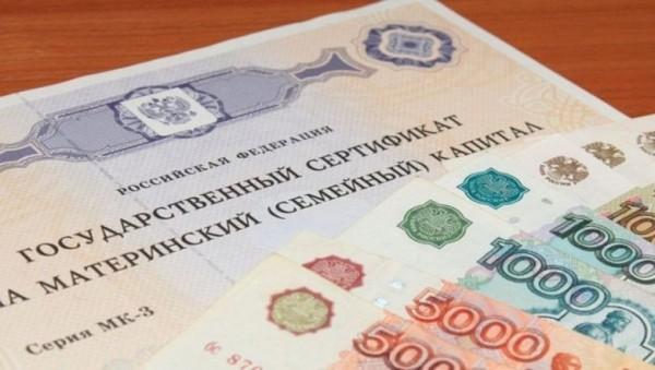 В Севастополе некоторые орга…