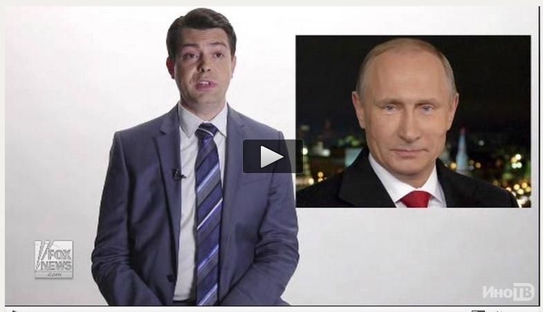 Fox News советует американцам спать спокойно: Москва не нападёт