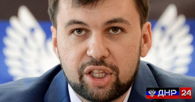 Срочное заявление Главы ДНР Дениса Пушилина