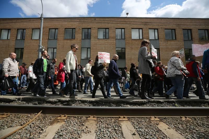 Не жили нормально, нечего и начинать: в Москве прошел митинг против сноса «хрущевок»