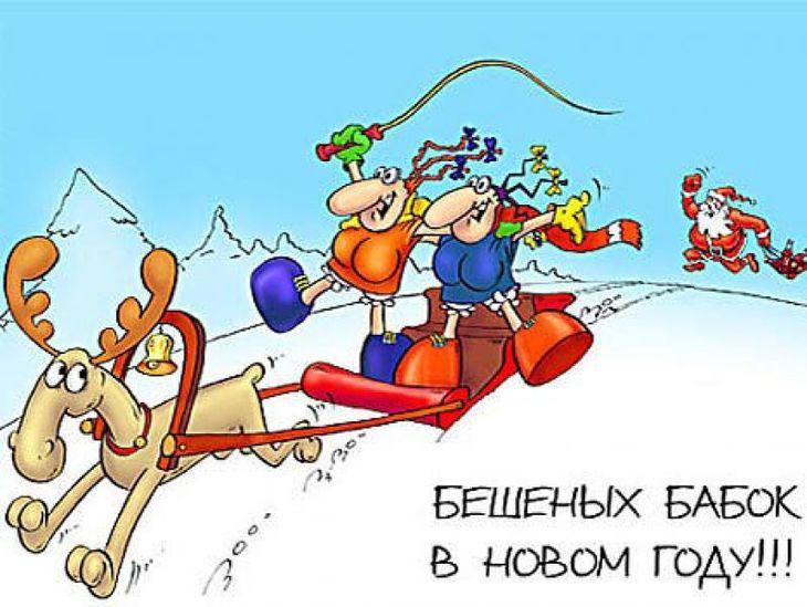 То ли смех, то ли слёзы )))