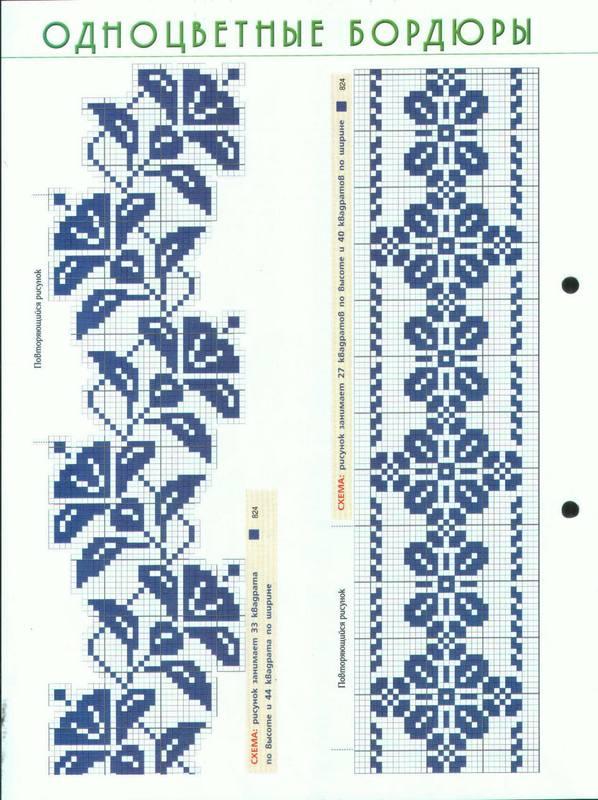 http://images.vfl.ru/ii/1513169172/88267fb5/19790950_m.jpg