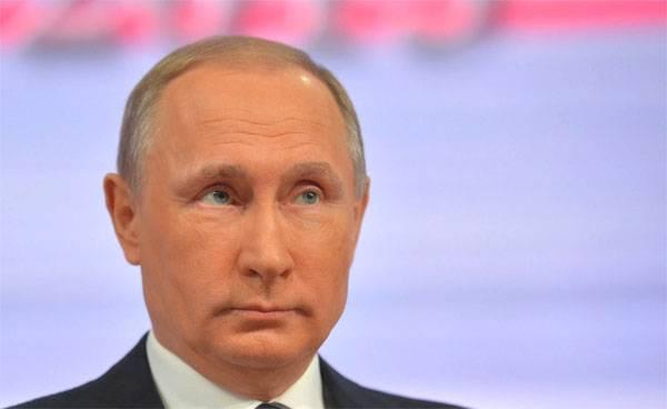 ВЦИОМ сообщает о падении уровня доверия президенту России
