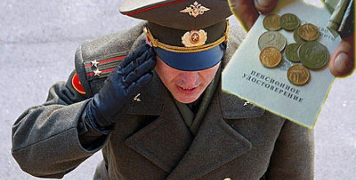 Путин: пенсии военнослужащим будут проиндексированы