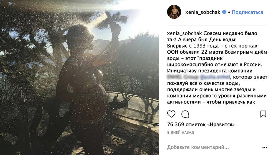 Звёздные сети: живот Собчак, завещание Алибасова и синяки Куценко